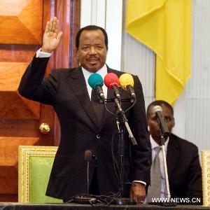 Cameroun/D�claration des biens-Article 66: Voici le camerounais le plus riche