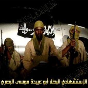 Boko Haram : un chef présumé de l'organisation arrêté au Niger