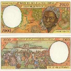 Cameroun,Cameroon : Les Camerounais ne veulent plus de leur monnaie