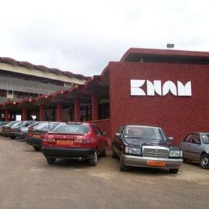 Cameroun: Concours d'entrée à l'Enam: Un mort définitivement admis :: CAMEROON