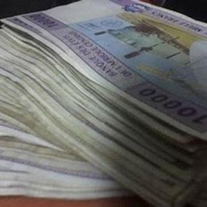 AFRIQUE :: LE FRANC CFA, UN INSTRUMENT AU SERVICE DE L'ÉCONOMIE FRANÇAISE :: AFRICA