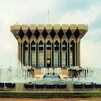 Palais présidentiel:Camer.be