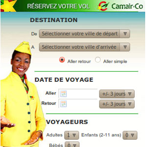 Cameroun : Camair-co change de terminal � Paris