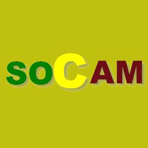 Cameroun : Le personnel de la Socam revendique 160 millions de salaires impay�s :: CAMEROON
