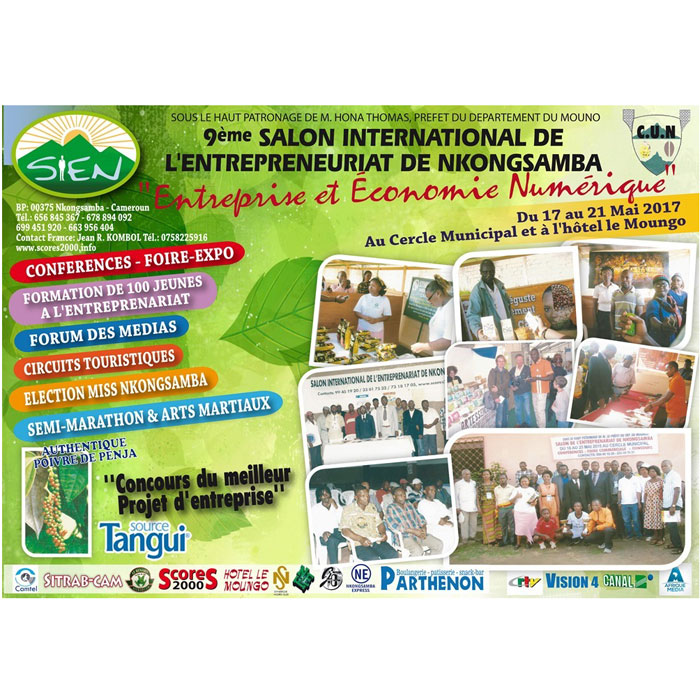 Cameroun 9me salon international de lentreprenariat de for Salon entreprenariat