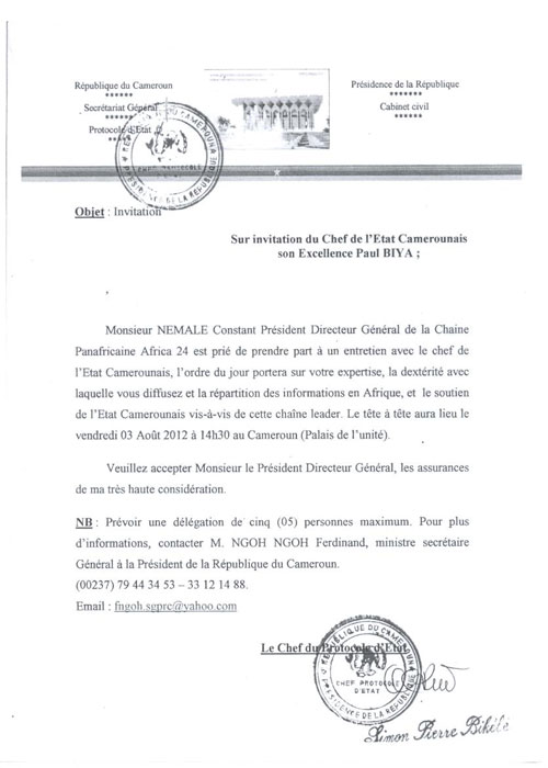 De fausses invitations au palais présidentiel de Yaoundé en circulation