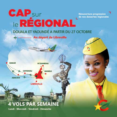 "AFRIQUE :: COGITARE: ""KEMI CFA"" : DISTRACTION OPPORTUNE, OU DIVERSION SIMPLEMENT ORGANISEE? :: AFRICA"