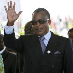 Présidentielle au Congo: sept candidatures validées, un opposant recalé