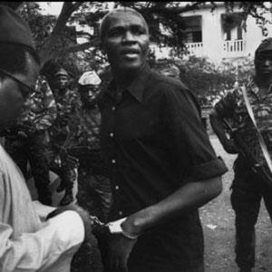 Déclaration de l' Alliance Patriotique: 48ème anniversaire du sacrifice héroïque de OUANDIE Ernest