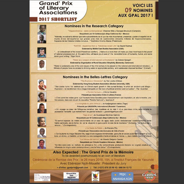 Cameroon: A trilingual shortlist for the Grand Prix of Literary Associations 2017