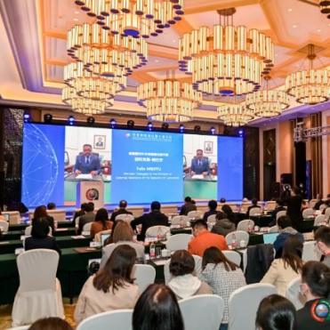 La dixième Réunion du Forum Chine-Afrique des Think Tanks s'est tenue à Hangzhou