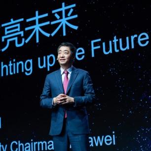 MWC Shanghai 2021: Huawei mise sur l'innovation de pointe pour les entreprises