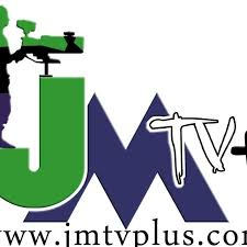 """Communiqué: JMTV+ traîné en justice par Canal+ sur la propriété revendiquée du sigle """"+"""""""
