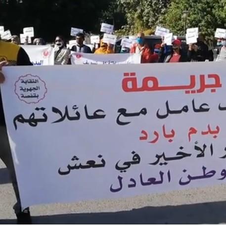 Manifestation à l'occasion des 10 ans du début de la révolution tunisienne