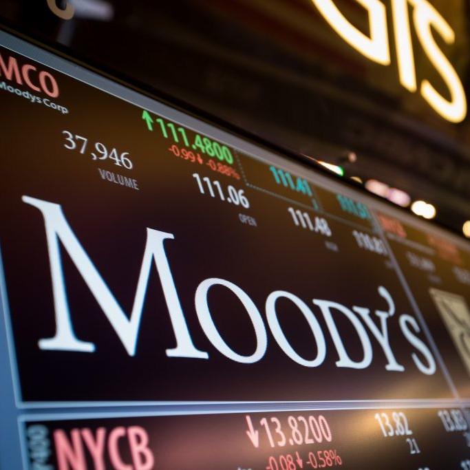 Moody's:la succession à la tête de l'Etat représente un risque pour le profil de crédit du Cameroun