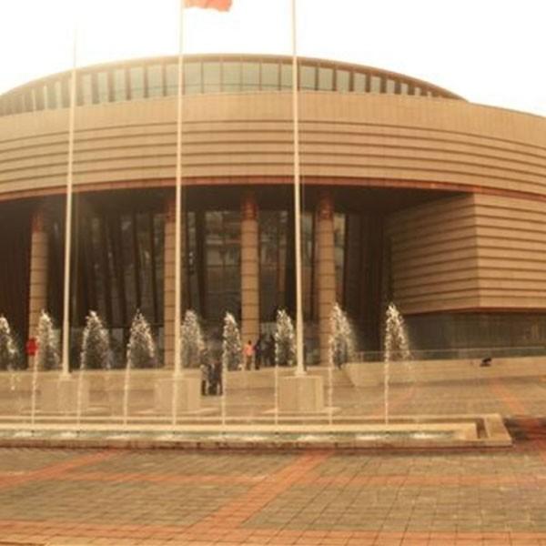 Sénégal: Un Musée des civilisations noires à Dakar